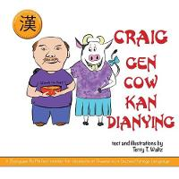 Craig gen Cow kan dianying: Traditional Chinese version (Paperback)
