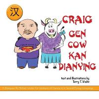 Craig gen Cow kan dianying: Simplified Character version (Paperback)