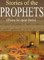 Stories of the Prophets: قصص الأنبياء (Hardback)