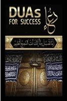 Duas for Success: 100+ Duas (Prayers and Supplications) from Quran and Hadith (Paperback)