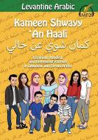 Levantine Arabic: Kameen Shwayy 'An Haali: Listening, Reading, and Expressing Yourself in Lebanese and Syrian Arabic - Shwayy 'an Haali 2 (Paperback)