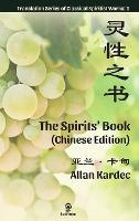 The Spirits? Book (Chinese Edition) (Hardback)