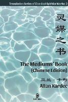 The Mediums' Book (Chinese Edition) (Paperback)