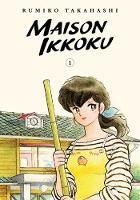 Maison Ikkoku Collector's Edition, Vol. 1 - Maison Ikkoku Collector's Edition 1 (Paperback)