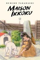 Maison Ikkoku Collector's Edition, Vol. 2 - Maison Ikkoku Collector's Edition 2 (Paperback)