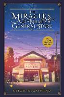 The Miracles of the Namiya General Store (Hardback)