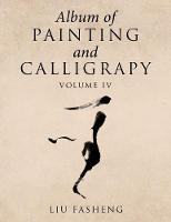Album of Painting and Calligrapy Volume Iv (Paperback)