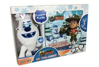 Ranger Rob: My Yeti Friend Gift Set: Book with 2 Stories and Stomper Plush