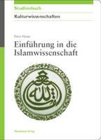 Einfuhrung in Die Islamwissenschaft - Akademie Studienbucher - Kulturwissenschaften (Paperback)