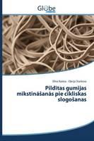 Pild Tas Gumijas M Kstin an S Pie Cikliskas Slogo Anas (Paperback)