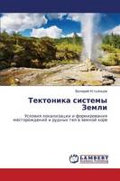 Tektonika Sistemy Zemli (Paperback)