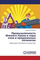 Promyshlennost' Yuzhnogo Urala V Gody Nepa I Predvoennykh Pyatiletok (Paperback)