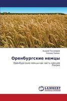 Orenburgskie Nemtsy (Paperback)