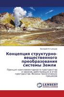 Kontseptsiya Strukturno-Veshchestvennogo Preobrazovaniya Sistemy Zemli (Paperback)