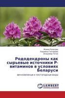 Rododendrony Kak Syr'evye Istochniki R-Vitaminov V Usloviyakh Belarusi (Paperback)