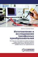 Izgotovlenie I Issledovanie Trekhfaznykh Preobrazovateley (Paperback)