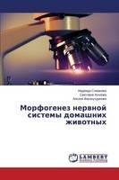 Morfogenez Nervnoy Sistemy Domashnikh Zhivotnykh (Paperback)