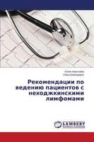 Rekomendatsii Po Vedeniyu Patsientov S Nekhodzhkinskimi Limfomami (Paperback)
