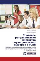 ( ) (Paperback)