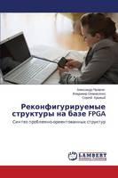 Rekonfiguriruemye Struktury Na Baze FPGA (Paperback)
