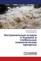 Ekstremal'nye Osadki V Ukraine I Global'nye Klimaticheskie Protsessy (Paperback)