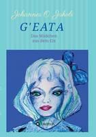 G'Eata (Paperback)