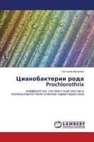 Tsianobakterii Roda Prochlorothrix (Paperback)