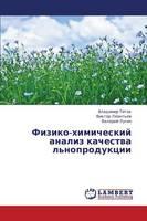 Fiziko-Khimicheskiy Analiz Kachestva L'Noproduktsii (Paperback)