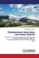 Sredinnye Massivy Sistemy Zemli (Paperback)