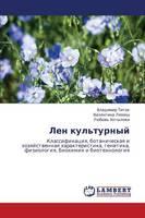 Len Kul'turnyy (Paperback)