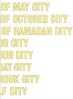 Aglaia Konrad: Desert Cities (Paperback)