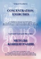 Concentration Exercises ( bilingual Version, English/Russian) (Paperback)