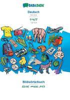 BABADADA, Deutsch - Tigrinya (in ge'ez script), Bildwoerterbuch - visual dictionary (in ge'ez script): German - Tigrinya, visual dictionary (Paperback)