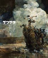 Zawa-Zawa: The Treasured Art Works of Ashley Wood (Paperback)