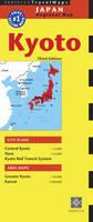 Kyoto Travel Map - Periplus Maps (Sheet map, folded)