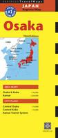 Osaka Travel Map - Periplus Maps (Sheet map, folded)