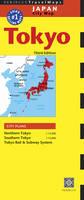 Tokyo Travel Map - Periplus Maps (Sheet map)