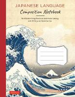Japanese Language Writing Practice Book
