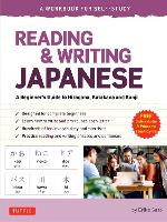 Reading & Writing Japanese: A Workbook for Self-Study: A Beginner's Guide to Hiragana, Katakana and Kanji (Free Online Audio and Printable Flash Cards) (Paperback)