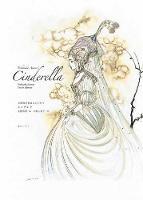 Yoshitaka Amano's Cinderella (Hardback)
