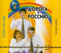 CDs 2 (2)