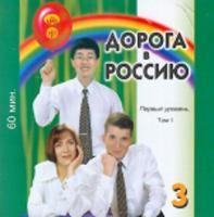 CD 3 (I)