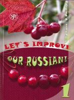 Let's Improve our Russian: Textbook 1 (Paperback)