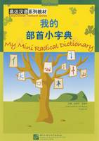 My Mini Radical Dictionary (Paperback)