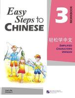 Easy Steps to Chinese vol.3 - Workbook (Paperback)