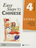 Easy Steps to Chinese vol.4 - Workbook (Paperback)