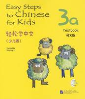 Easy Steps to Chinese for Kids vol.3A - Textbook (Paperback)