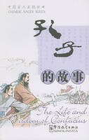 The Life and Wisdom of Confucius (Paperback)