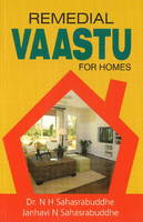 Remedial Vaastu for Homes (Paperback)