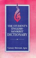 The Student's English-Sanskrit Dictionary (Paperback)